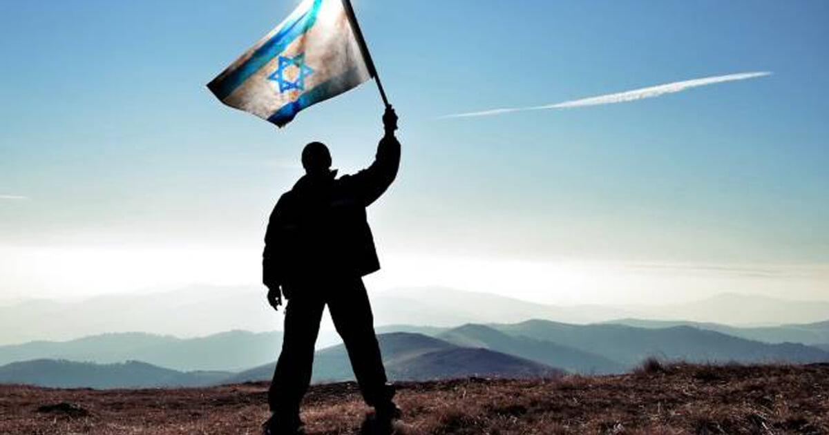 "Featured image for ""Ja til samarbeid med Israel"""
